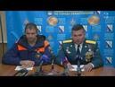 Сотрудников ГУ МЧС России по Севастополю наградили орденами Мужества