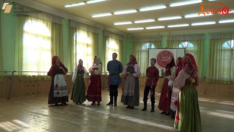 Отборочный тур в г.Ульяновск. Детский фольклорный ансамбль Жихарка