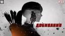 Tomb Raider Дилогия☛Добивания☛ Кровавый пиксель 17