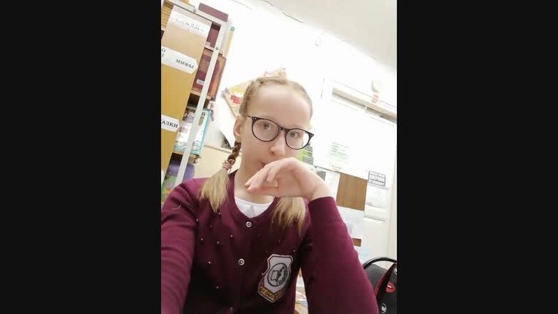 сидим в школе