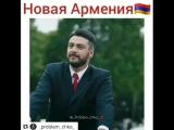 Armenia прекрасная