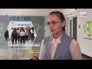 Линара Самединова приняла участие в Дне молодого избирателя
