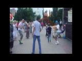 Дикие танцы на Были