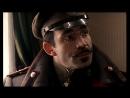 Гибель империи (2005) Убийство Духонина