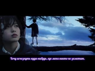 Keyakizaka46 - Yoake no kodoku [Русские субтитры]