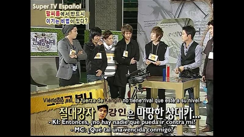 [2007.11.25] EHB - Episodio 3