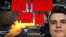 Mario и Maestro раунд 2v5 StarSeries i League CS GO Season 7