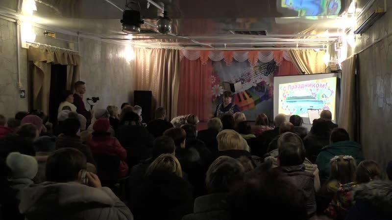 Вындиноостровскому ДК - 60 лет!