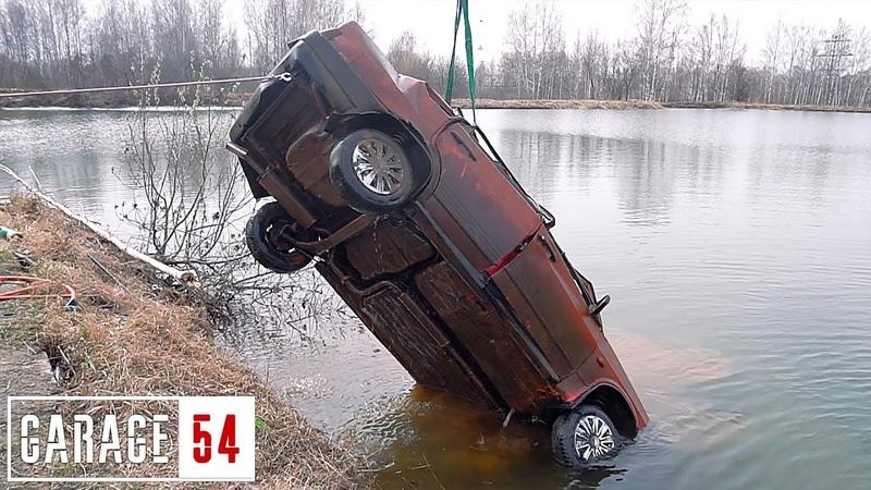 Заводим авто после 6 МЕСЯЦЕВ ПОД ВОДОЙ