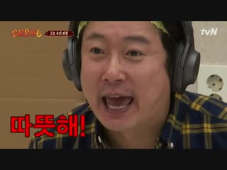 New Journey to the West 181118 Episode 3