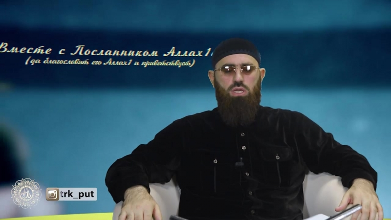 Вместе с Посланником Аллаха- 7 серия