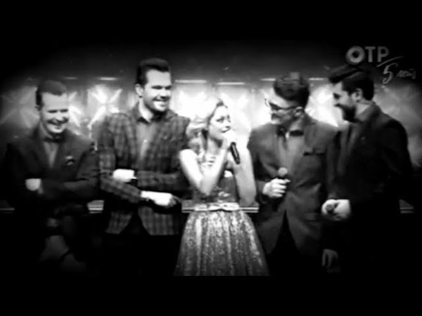 Елена Максимова и ViVA - Счастье внутри (ОТР) 19.05.18.
