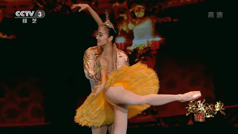 Танцевальное Искусство Китая У Дао И Шу 03 Народные МиньЦзянь У современные МоДэн У и классические танцы ГуДян