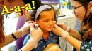 Прокололи УШКИ У Алис в ушах СЕРЕЖКИ а у Жюстин в ухе крутая ЦЕПОЧКА Модная стрижка для девочек