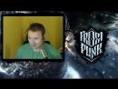 RUS/ENG Frostpunk - Шайтан-труба!