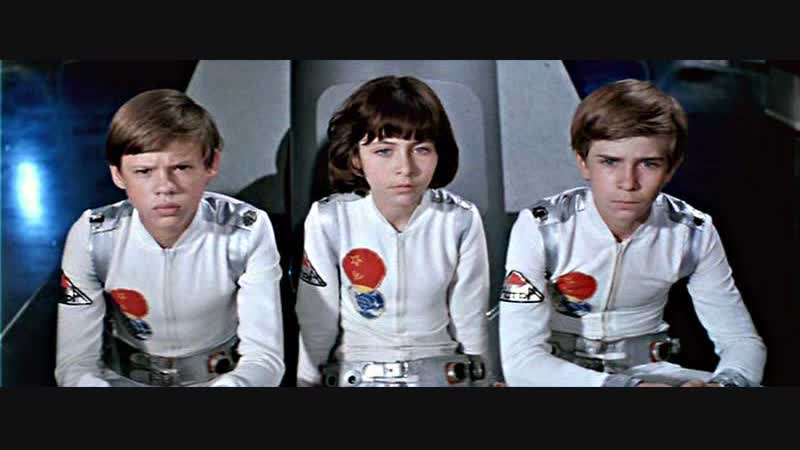 Большое космическое путешествие 1974