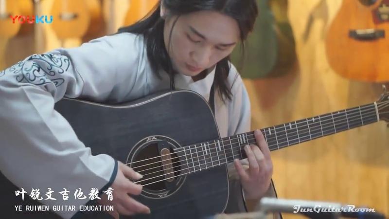 Thuyết huyết đan tâm (铁血丹心) Bản guitar cover đầy tâm huyết của Diệp Nhuệ Văn
