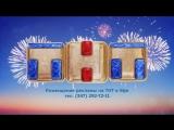 Заставка Размещения рекламы в Уфе (ТНТ, 25.12.2017-16.01.2018) Новогодняя
