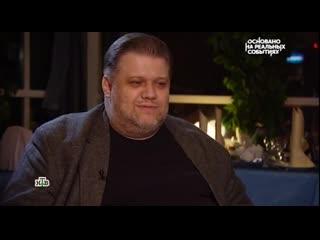 Александр Серов, Валентина Аришина и Михаил Филимонов в передаче НТВ
