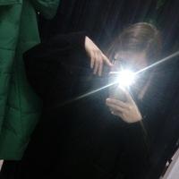 Марьяна Косенчук
