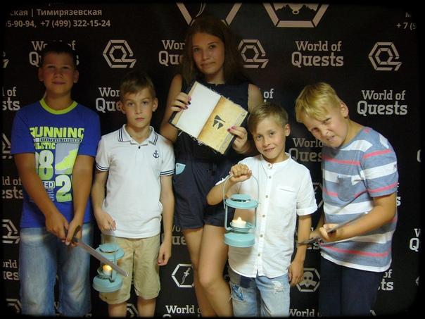 Команда победителей 30.07.2018