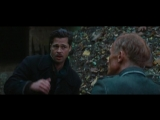 Inglourious Basterds (Aldo and Werner) Sound - ENG Subs - ENG