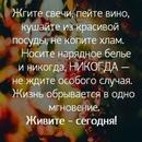 Вера Ситкина фото #5