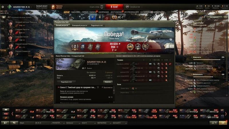 World of Tanks выжил после всех попаданий дикий рак
