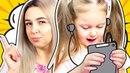 МАЛЫШ ИГРОМАН не может оторваться от игры и не слышит маму! Что задумала Мама Видео для детей