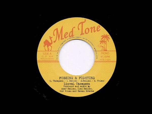 Linval Thompson - Fussing Fighting *Discomix - 7 Med Tone Records 2018 - KILLER ROOTS RUB-A-DUB