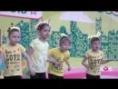 SUMMER OPEN AIR   Jazz Funk Kids 4-7   ОТЧЕТНЫЙ КОНЦЕРТ
