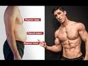 Избавиться от лишнего жира! Советы для мужчин