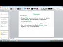 Вводные конструкции и обращения ЕГЭ Задание 17
