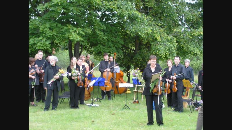 Концерт Бранденбургского оркестра в с. Коростынь. 15.07.2007 г.
