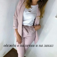 Pvk Odegda