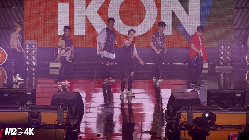 180804 iKON ( 사랑을 했다 ) KB LiiV 콘서트