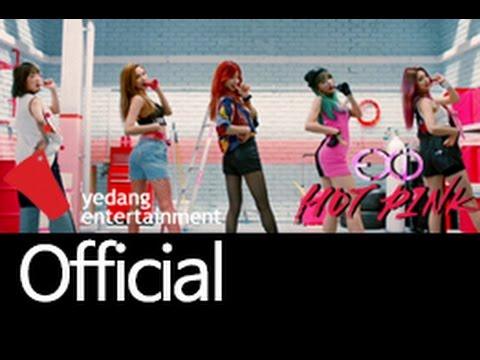 [EXID(이엑스아이디)] HOT PINK 핫핑크 Music Video