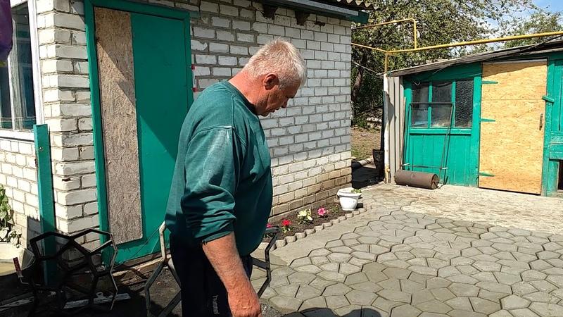 Садовая дорожка на весь двор своими руками cfljdfz ljhj rf yf dtcm ldjh cdjbvb herfvb
