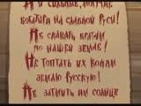 Красная Плесень - Казаки