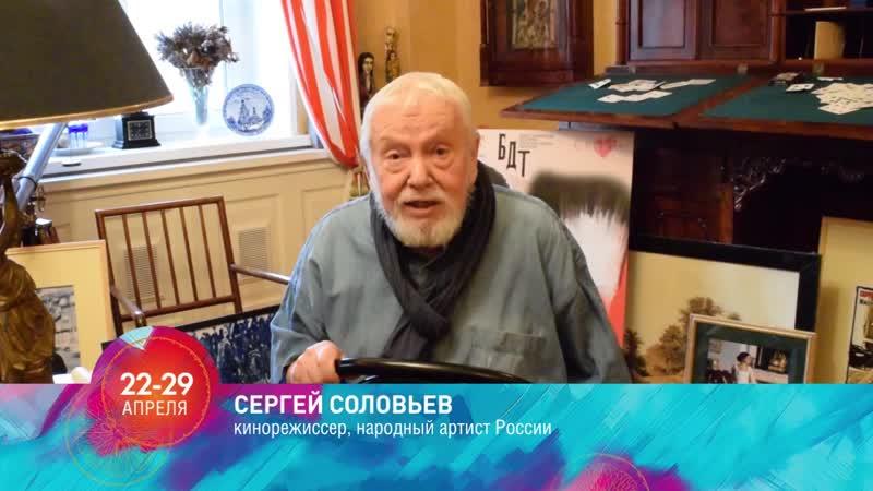 ВГИК Иванов