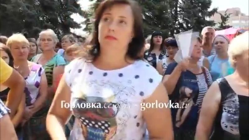 Хотим как в Украине! Донбасс взбунтовался, нас не слышат! Хотим опять всех кормить Донбасс