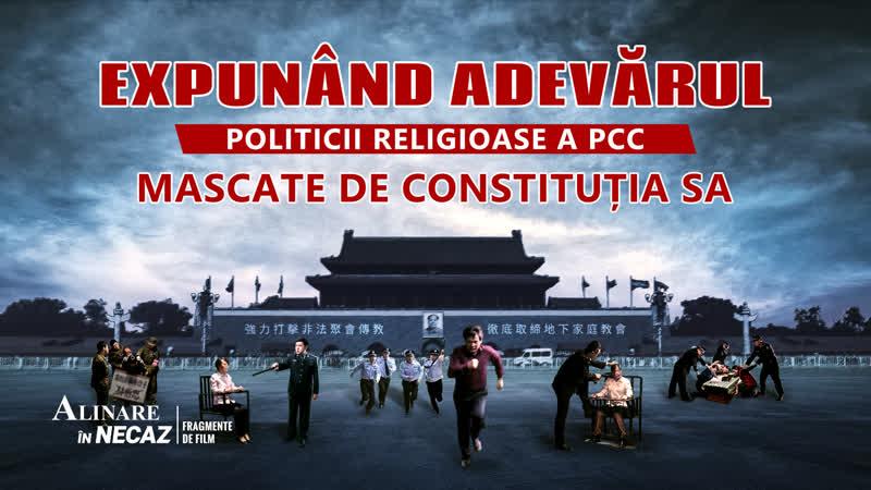 Segment de film creștin _ Expunând adevărul politicii religioase a PCC mascate de Constituția sa
