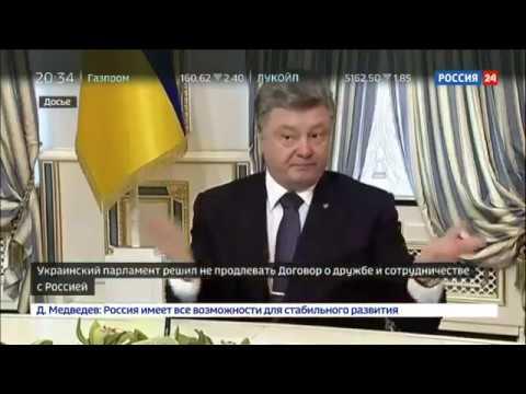 ШОК!! Гитлеровцев и карателей сделали героями Украины. Введение визового режима. Закрытие границы.