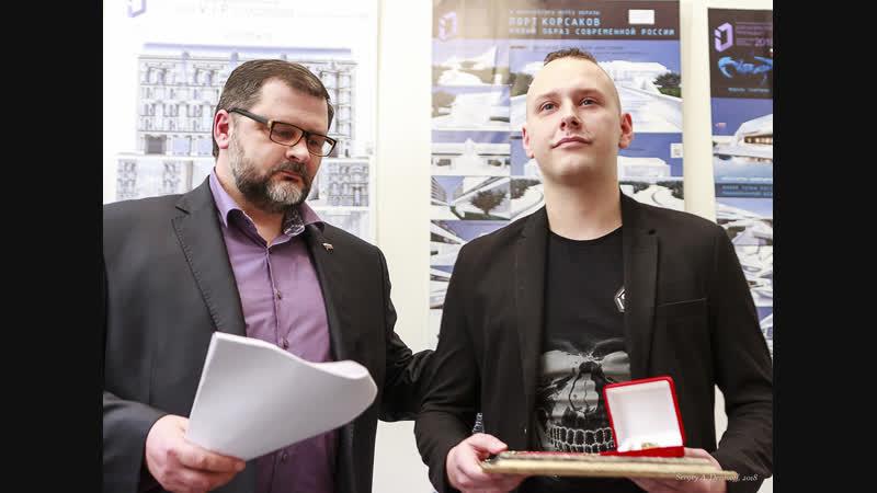 Тим Эрна и Николай Седнин. Вручение Ордена Почетный гражданин России.