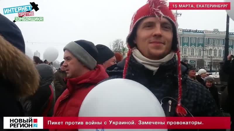 9. Пикет против войны с Украиной.