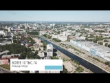 Иваново - территория бизнеса