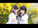 【わっぺん。】アユミ☆マジカルショータイム 踊ってみた【オリジナル振付】 1080 x 1920 sm34931147