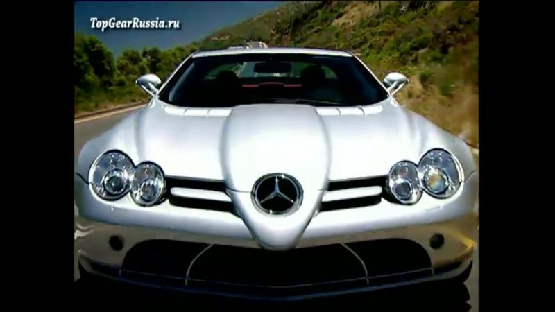 Mersedes Benz SLR MCLaren