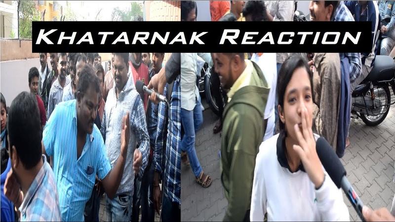 2.0 public review first day second show | public talk | public reaction | Rajinikanth | Akshay
