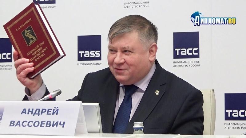 Новый институт в РГПУ им.А.И. Герцена продолжит традиции петербургского востоковедения